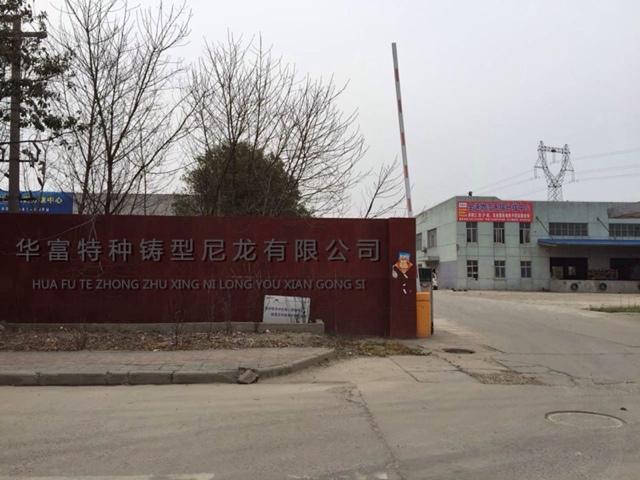 粤菜王府(北京东城店)