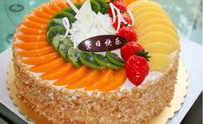 丘比特16英寸蛋糕