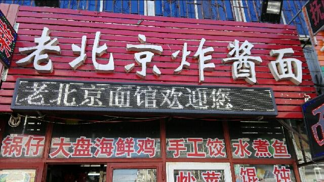 佳丽海鲜大酒楼(蔡塘店)