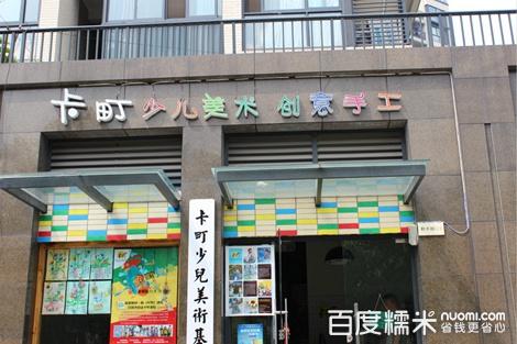 伊百度美容美体连锁(三河店)