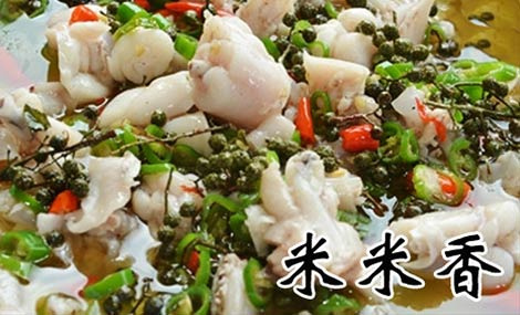 米米香赣菜馆(康乐店)