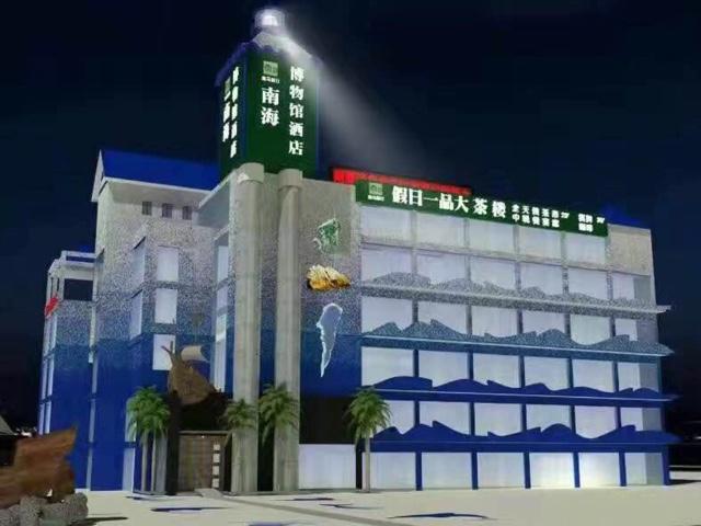 假日广场商务酒店