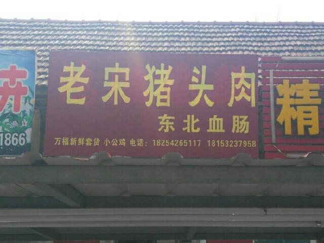 洁尔雅店(洁尔雅健康洗衣店)