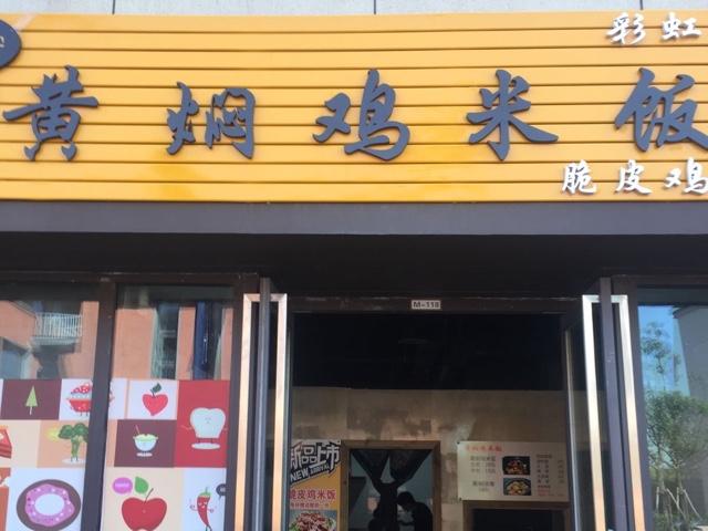 佐佐木衣坊(地一大道店)