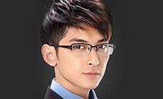 福州品尚眼镜有限公司