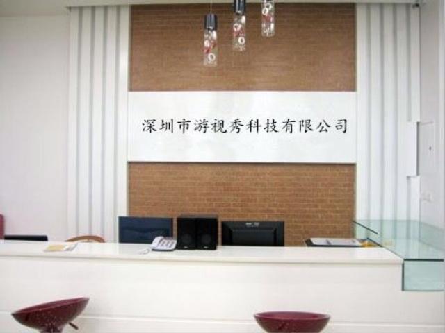 尊贵视力(北京宫店)