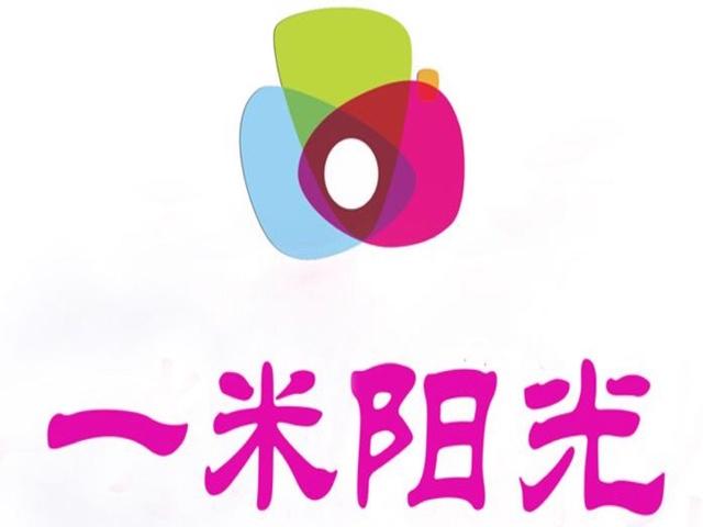 一米阳光摄影机构(国贸店)