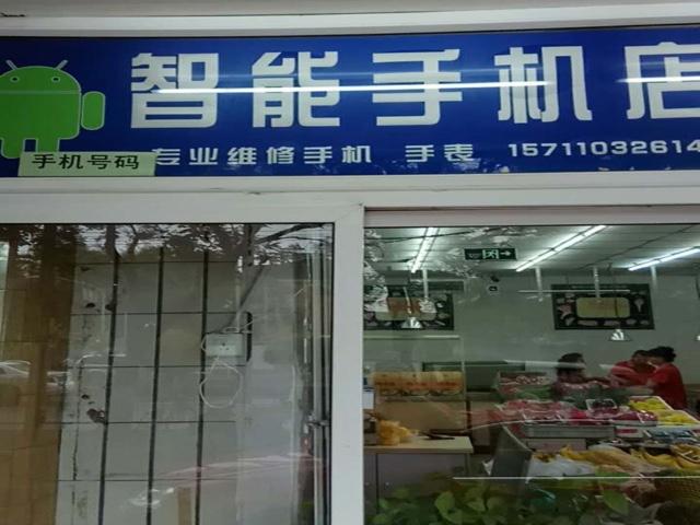 尊宝比萨(五缘湾店)
