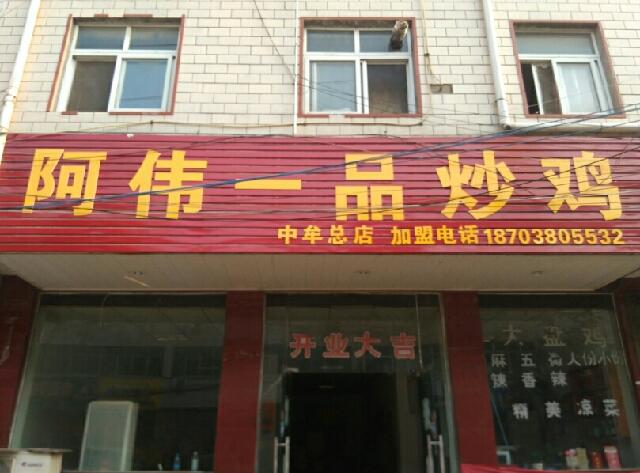 圣梦亲体美肤生活馆(三里河店)