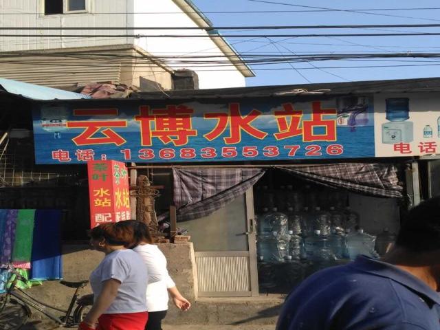 阳坊胜利涮羊肉(学院路店)