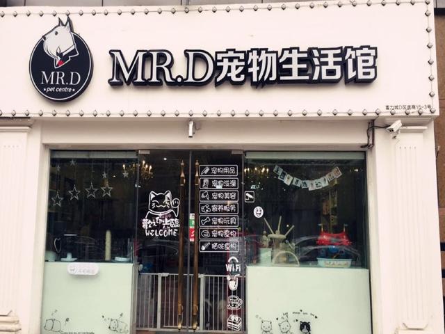 topri头等大事养发护发连锁机构(江夏九全嘉国际广场店)