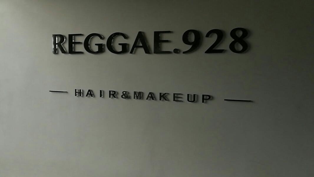 REGGAE 928妆发店(朝阳区店)