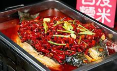 京盛源烤鱼六人餐