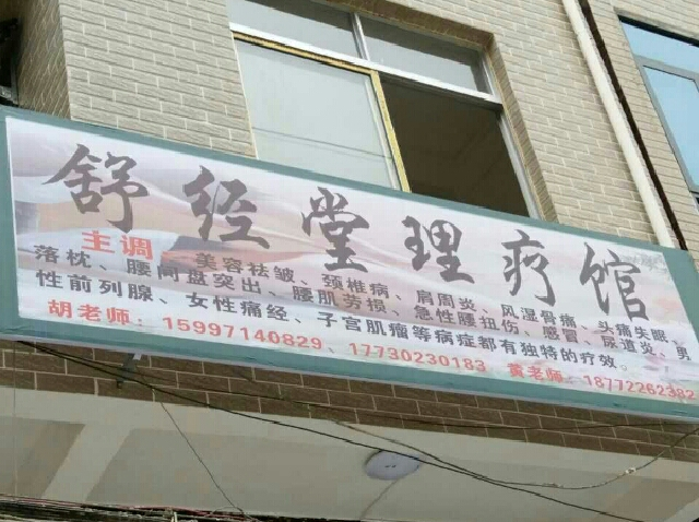 阳光游泳培训基地(海淀店)