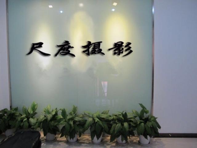 北京长虹医院