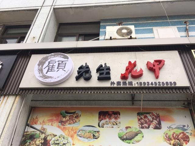 韦博英语(中南天紫广场中心店)