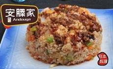 安藤家日本料理(印象城店)