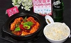 黄焖鸡米饭(周园路店)