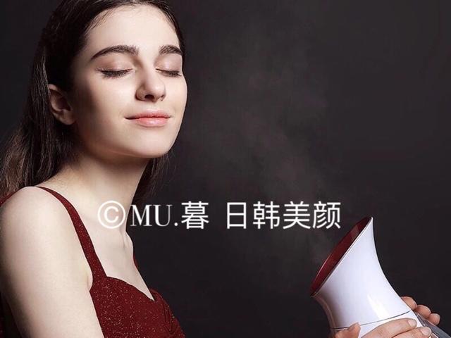 MUM日韩美颜馆(五缘湾乐都汇店)