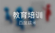 京翰教育(宣武门校区店)