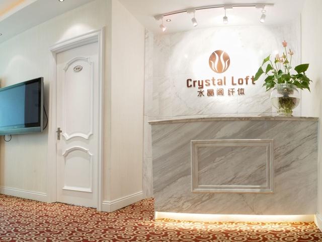 水晶阁纤体(国贸店)