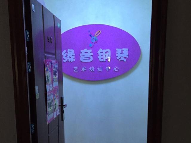 缘音钢琴(天宫院店)
