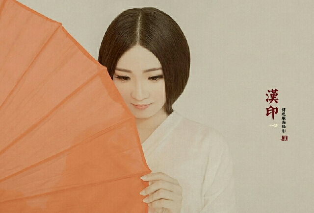 汉印传统服饰摄影工作室(昌平店)