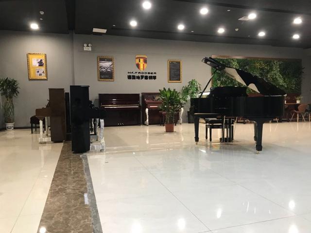 BUCK共享钢琴艺术汇(宝山店)