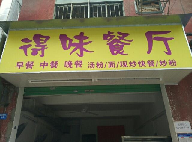 科美爱尔肤(亦庄店)