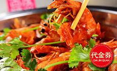 王婆大虾(良乡店)