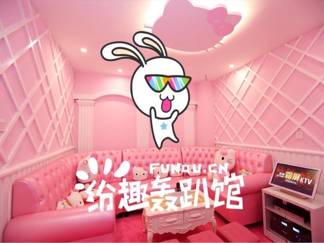糖果轰趴(珠江新城店)
