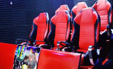 超视觉7D互动影院