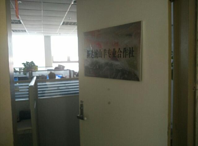 中州娱乐会所(非自营店)