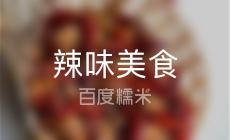 深圳三晓商务公寓