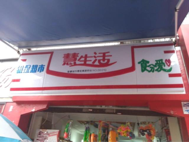 爵士牛排(龙湖店)
