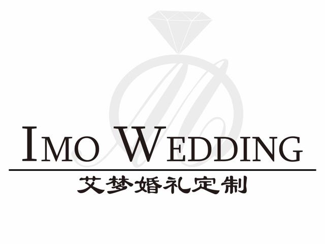 i Mo婚礼