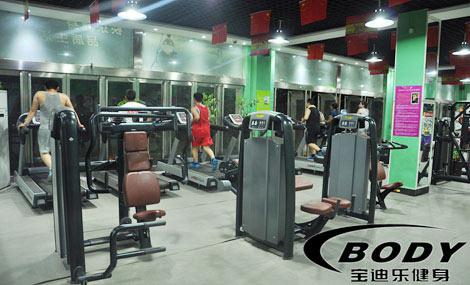 宝迪乐健身中心