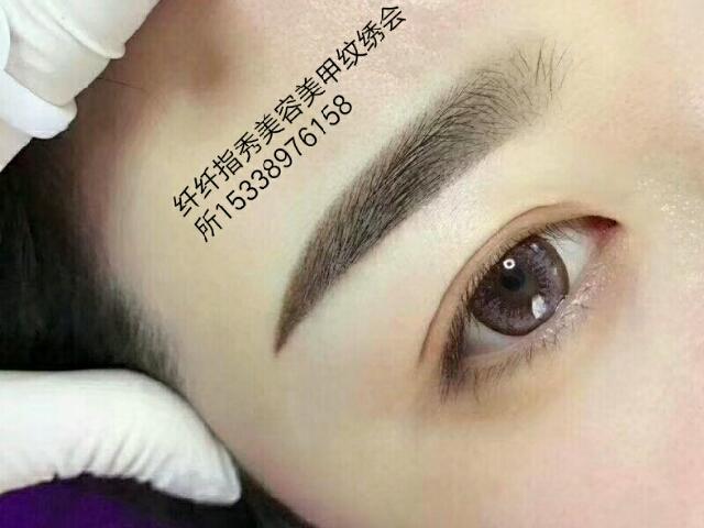 益鑫源纤纤指秀美容美甲纹绣