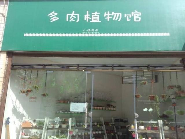 阳光壹佰健身(华辰店)