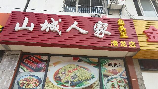 鸿钧堂养生·美容(洛溪店)