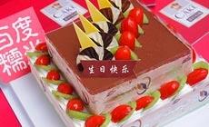 麦惠多西饼屋(鹤洞路店)