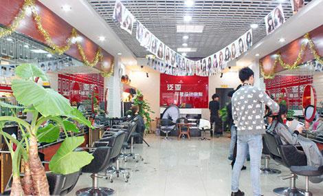 泛亚形象设计中心(工农路店)