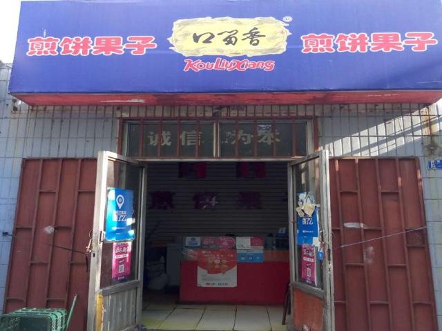 尚辰量贩式KTV(沙湾店)