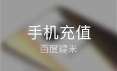 中国电信(合作营业厅店)