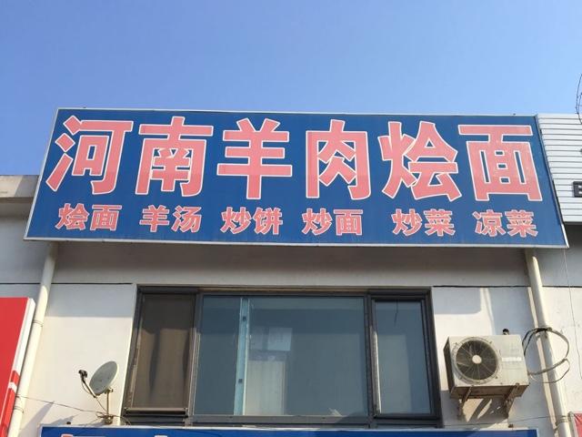 游福旅行社