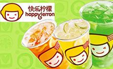 快乐柠檬(唐宁店)