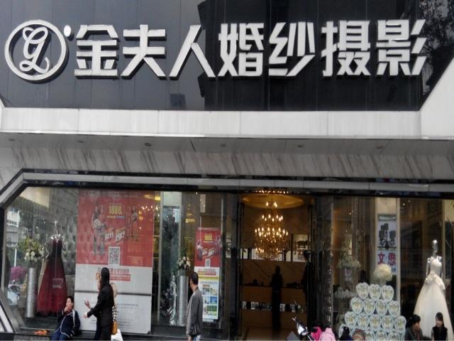 布衣大酒楼(大武汉1911店)
