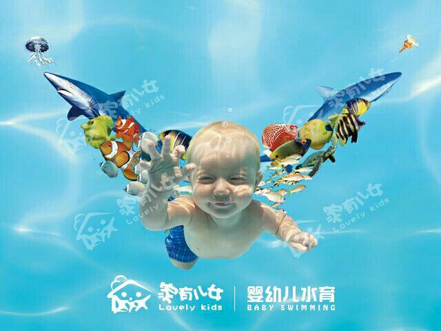 家有儿女婴幼儿水育体验店(右安门王府井店)