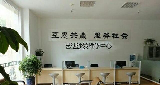 亚星宠物医院