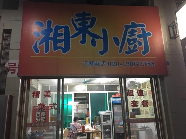 嘉泰和商务会馆(长虹店)